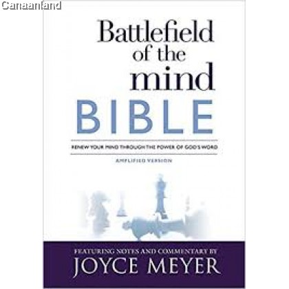Amplified - Battlefield of the Mind Bible, Hardcover