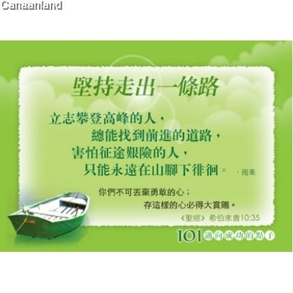 Ouranos - 101 Desktop Book RM15.00 101台面书 : 迈向成功的点子 (简体) 01DTB10