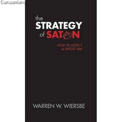 The Strategy of Satan (bk)