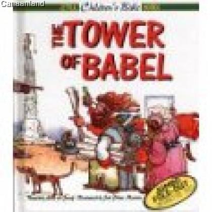 LCBB - The Tower of Babel (bk) [Bargain]