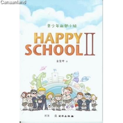 Youth Open Cell :Happy School II- CH(bk)