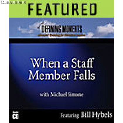 Best of Defining Moments - When a Staff