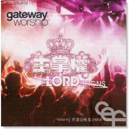 Joshua Band - Gateway - The Lord Reigns 主掌權 CD