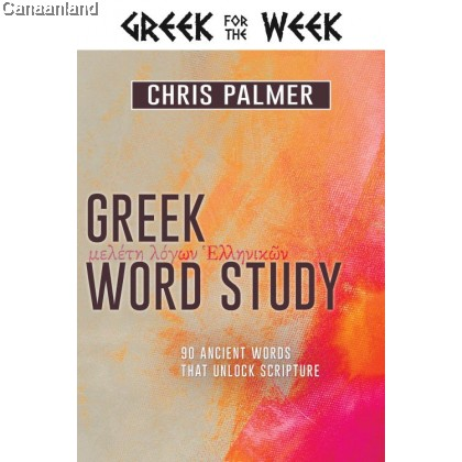 Greek Word Study: 90 Ancient Words That Unlock Scripture