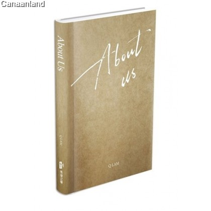About Us (Gift Book), Traditional  About Us [禮物書] (繁)