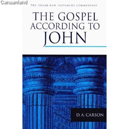 PNTC - The Gospel According to John (Pillar New Testament Commentary)