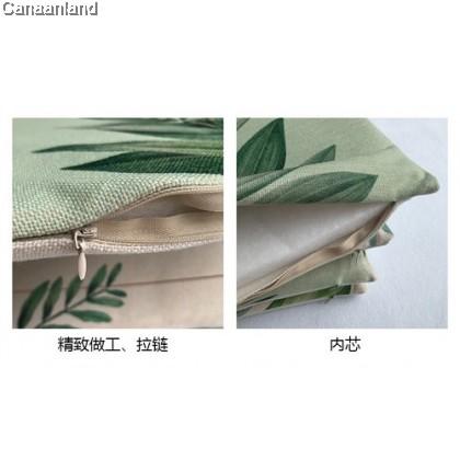 NS - Cushion with Cover (45*45CM), Green Leaf Series, 4 design 坐垫靠垫加绑绳. 棉麻布 [绿叶系列] 4款