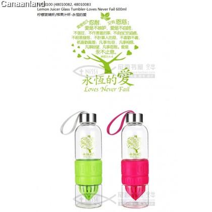 NS - Lemon Juicer Glass Tumbler 600ml 柠檬玻璃杯/榨果汁杯
