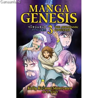 Manga Genesis 3: The Abrahamic Covenant