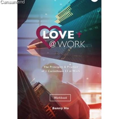 Benny Ho - Love at Work (DVD+wkbk)