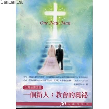 One New Man - CH (bk)
