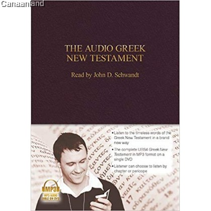 The Audio Greek New Testament - 4th Ed