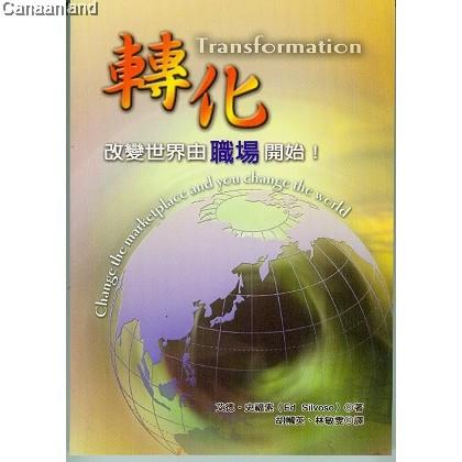 Transformation - CH (bk)